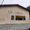 tofushi2